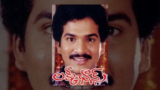 Nippu - Lucky Chance-Telugu Full Movie