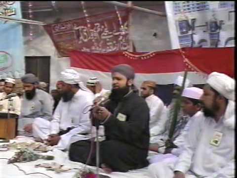 Yeh Aarzoo nahi k Duain hazar do by Owais Raza Qadri..