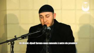 Amine Ait Oufroukh (أمين أيت أفروخ) | Sourate An-Naba & An-Naziate.