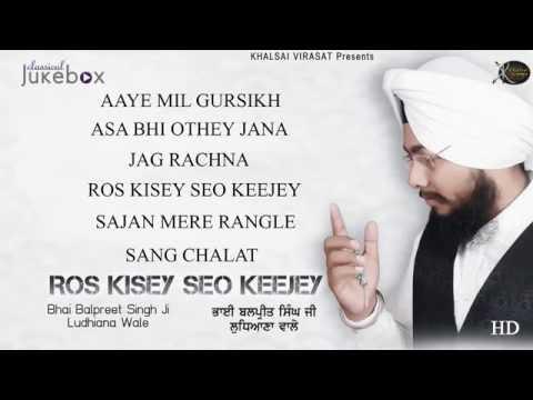 Jukebox | Bhai Balpreet Singh Ji | Shabad Gurbani | Kirtan | Full Album | Audio video