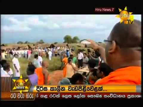 Bodu Bala Sena chased out