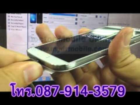 ซัมซุง อีมี่หาย NULL IMEIล้ม SAMSUNG IMEI 00 0049 Galaxy S4 ไม่ตรง ไม่มีสัญญาณ