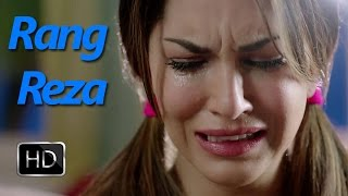 Rang Reza Video Song Out - Beiimaan Love - Sunny Leone & Rajnivesh Duggall - Song Review