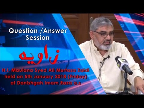 Q & A Session | Zavia - Current Affairs Analysis | Maulana Syed Ali Murtaza Zaidi | 5 January 2018