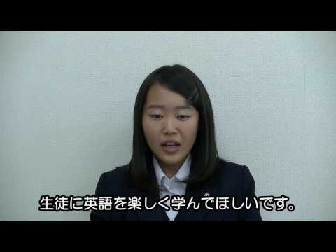 小田原北教室会員様インタビュー!英検準1級合格