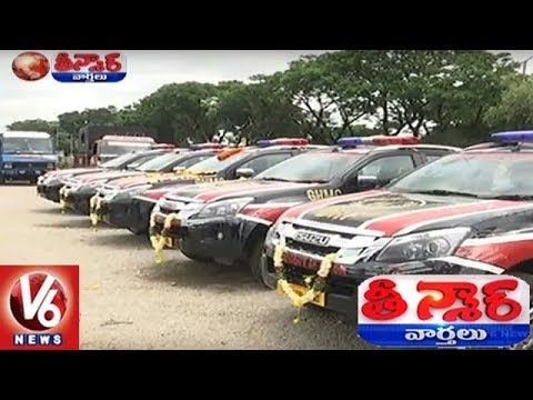 GHMC Commissioner Dhana Kishore Launches Disaster Response Force Vehicles | Teenmaar News