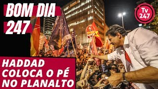 Bom dia 247 (25/9/18): Haddad coloca o pé no Planalto