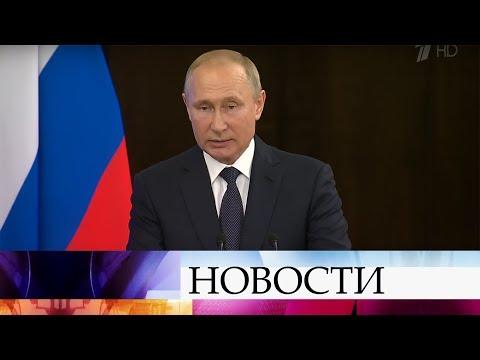 Владимир Путин отметил хорошую работу силовиков на Чемпионате мира по футболу FIFA 2018 в России™.