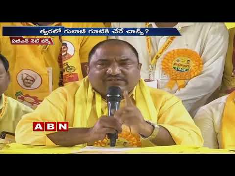 T-TDP MLA Sandra Venkata Veeraiah Meets KCR, To Join TRS Party | ABN Telugu