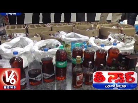Excise Police Seizes Adulterated Liquor Bottles In Nagarkurnool   Teenmaar News