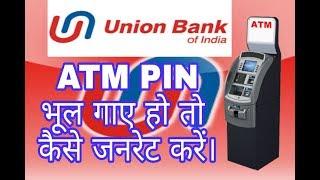 SONA: Unionbank, iniimbestigahan ang posibleng bank fraud na ginawa umano ng isa nitong empleyado
