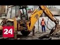 Городские технологии. Преображение Москвы. Специальный репортаж Дмитрия Щугорева