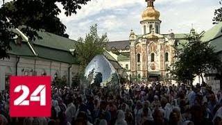 Порошенко предал веру - Россия 24