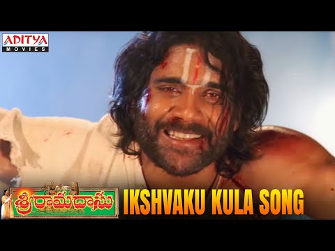 Sri Ramadasu Movie Video Songs - Ikshvaku Kula Song video