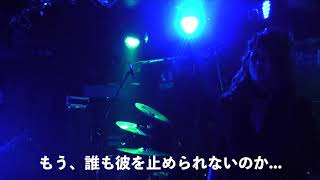 【THE SOUND BEE HD】 新宿Club SCIENCEでの出来事【亀井さん】