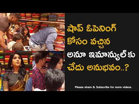 Telugu Cinema Trending Actress Anu Emmanuel Shocking Experience