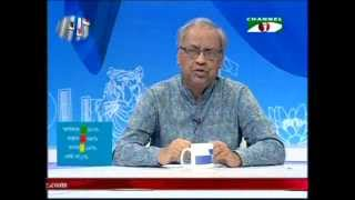 Bangla Talk Show: Tritiyo Matra Episode 4208, 12 February 2015, Channel i