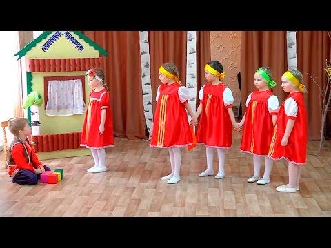 Детская сказка Гуси Лебеди 2015 (Видео для развития детей)
