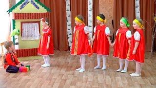 """Детская сказка """"Гуси Лебеди 2015"""" (Видео для развития детей)"""