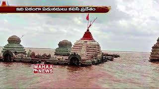 Abhishekam: Kurnool District Sangameswaram Temple History