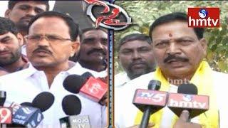 TDP Motkupalli Vs TDP Dayakar Reddy - Merge TDP In TRS - Motkupalli Narasimhulu - hmtv News - netivaarthalu.com