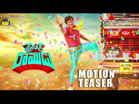Shakalaka Shankar's Driver Ramudu Motion Teaser 2018 - Latest Telugu Movie 2018