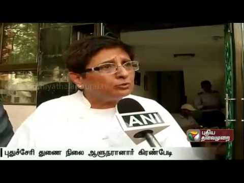 Live: Kiran Bedi press meet after being appointed Lt.Governor of Puducherry