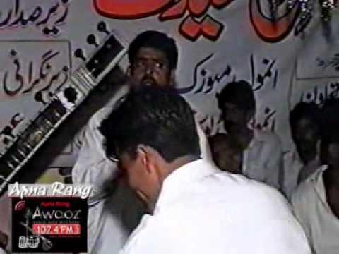 Abid Qadri & Ch Aftab - Pothwari Sher - Kharri [0892]