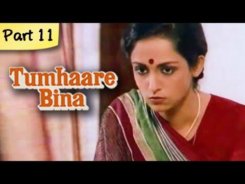 Tumhaare Bina - Part 11 11 - Classic Bollywood Movie - Suresh Oberoi, Swaroop Sampat video