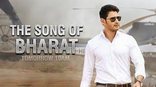 Bharath Ane Nenu First Single   Mahesh Babu   Siva Koratala   Bharath Ane Nenu Movie   Filmylooks