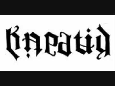 Kapatid - Bleed