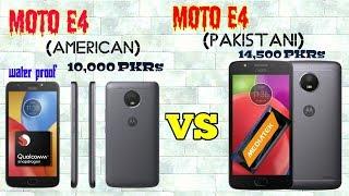 Moto E4(fingerprint) American VS Pakistani | konsa behtar hy or konsa khareedna chahiyay