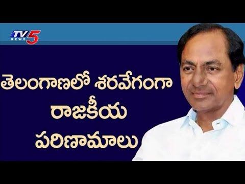 Telangana CM KCR To Hold Cabinet Meet After Delhi Tour | TV5 News