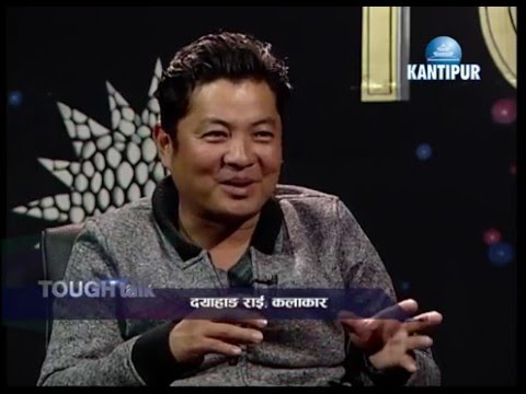 Dayahang Rai in TOUGH talk with Dil Bhusan Pathak