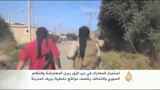 استمرار المعارك في دير الزور بين المعارضة والنظام