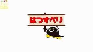 [セッティングは大事] 初滑りだよ軽井沢スキー場 スノーボード動画竜王シルブプレ4-1