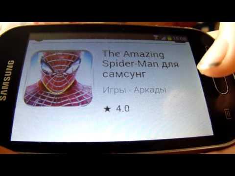 Скачать фильм новый человек паук на андроид