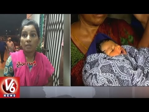 Hyderabad Police Arrests Woman In Sultan Bazar Maternity Hospital Kidnap Case | V6 News