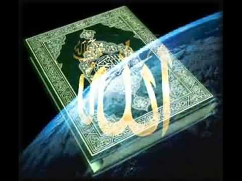 Allah Mere Allah - Urdu Arabic Nasheed - Part 1