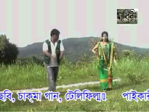 Chakma Song  Oh Mor Porani   By Pronoy Chakma  video