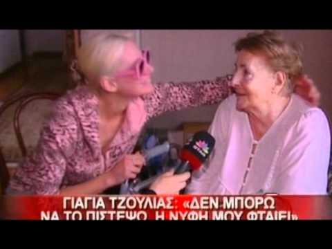JULIA ALEXANDRATOU SIDIROKASTRO SERES 5  29 3 2010