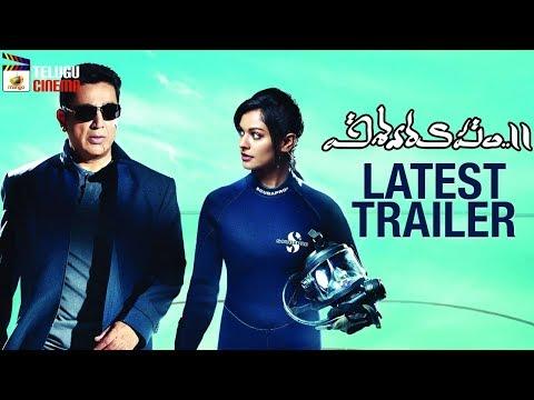 Vishwaroopam 2 LATEST TRAILER | Kamal Haasan | Andrea Jeremiah | #Vishwaroopam2 |Mango Telugu Cinema