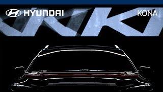[CAR] 현대자동차 첫 소형 SUV KONA - 네임 편