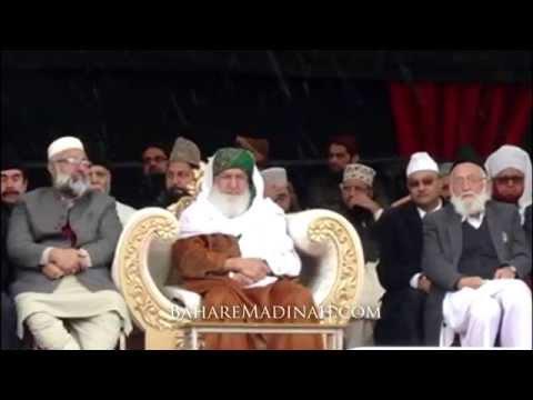 Dhikr at Milad Juloos (April 2014, Birmingham) | Shaykh ul Aalam Khwaja Alauddin Siddiqui d.b