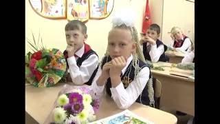 Первый раз - в первый класс! Как готовились семьи Чепецка к 1 сентября