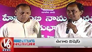 9PM Headlines | Ugadi Celebrations At Raj Bhavan | 108 Employees Salary Hike | SSC Paper Leak