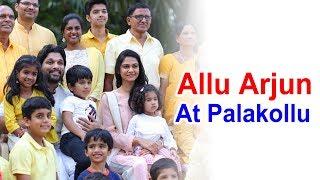 Allu Arjun Sankranthi Celebrations At Palakollu || Allu Arjun Sankranthi Celebrations Full Video