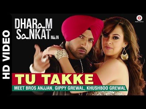 Tu Takke   Dharam Sankat Mein   Meet Bros Anjjan Feat. Gippy Grewal & Khushboo Grewal video