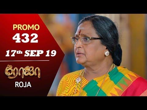Roja Promo 17-09-2019 Sun Tv Serial Online