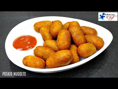 Potato Nuggets Recipe In Telugu
